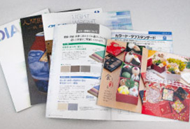 カタログ印刷